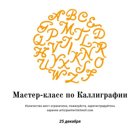 Calligraphy workshop Announcement Instagram – шаблон для дизайна