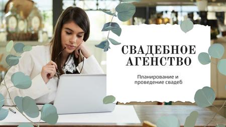 Wedding Agency Businesswoman by Laptop Youtube Thumbnail – шаблон для дизайна
