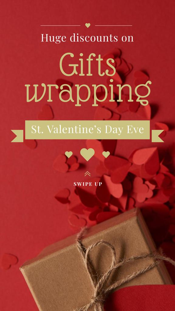 Template di design Valentine's Day Gift Wrapping in Red Instagram Story