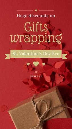 Valentine's Day Gift Wrapping in Red Instagram Storyデザインテンプレート