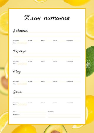 Daily Meal Planner in Frame with Lemons and Avocado Schedule Planner – шаблон для дизайна
