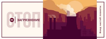 Thick smoke from industrial chimney Facebook cover – шаблон для дизайна