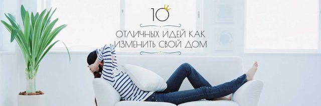 Real Estate Ad Woman Resting on Sofa Twitter – шаблон для дизайна