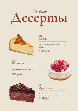 Bakery promotion with delicious Desserts Menu – шаблон для дизайна