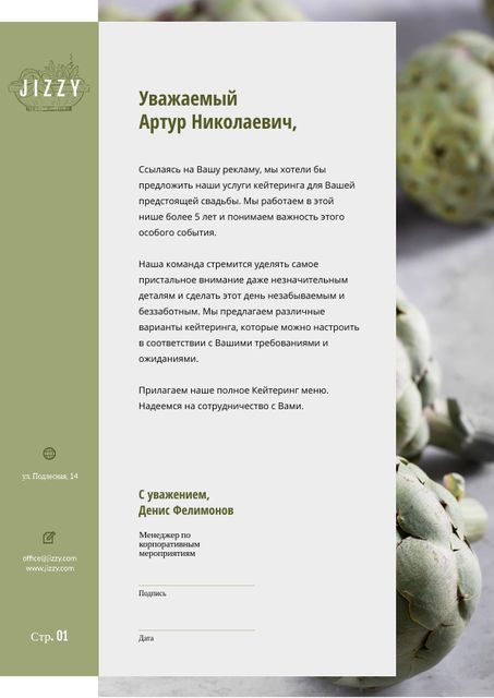 Catering Services with green artichokes Letterhead – шаблон для дизайна