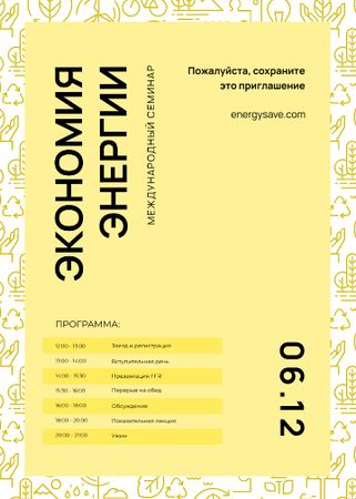 Energy saving technologies seminar Invitation – шаблон для дизайна