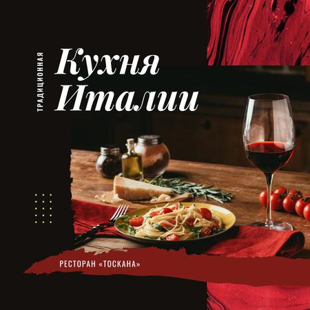 Italian pasta and wine Instagram – шаблон для дизайна