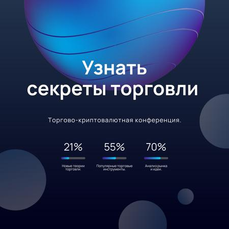 Trading Conference announcement on abstract background Instagram – шаблон для дизайна