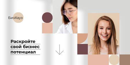 Smiling young Businesswomen Twitter – шаблон для дизайна