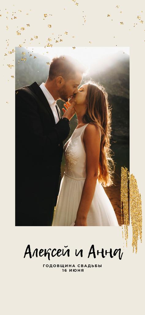 Wedding couple celebrating anniversary Snapchat Moment Filter – шаблон для дизайна
