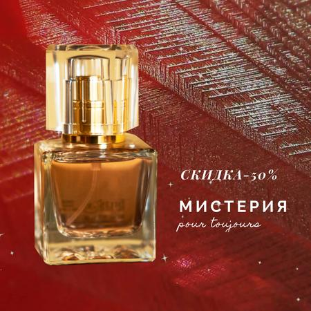 Perfume Offer with Glass Bottle in Red Animated Post – шаблон для дизайна