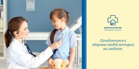 Pediatrician Examining Child in Clinic Image – шаблон для дизайна