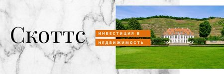 Real Estate Ad with Beautiful House in Country Landscape Email header – шаблон для дизайна