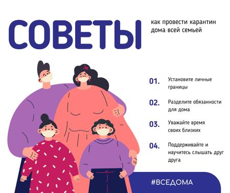#TogetherAtHome Tips for staying home with Family in masks Facebook – шаблон для дизайна