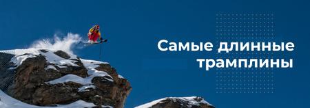 Ski Jumping Inspiration Man Skiing in Mountains Tumblr – шаблон для дизайна