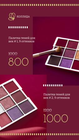 Palette with Colorful Eyeshadows Instagram Story – шаблон для дизайна