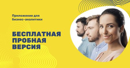 Business Application offer with Businesspeople Facebook AD – шаблон для дизайна
