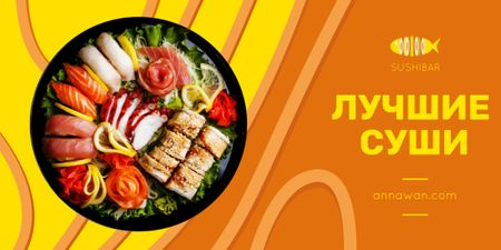 Sushi Menu Offer Fresh Seafood Set Image – шаблон для дизайна
