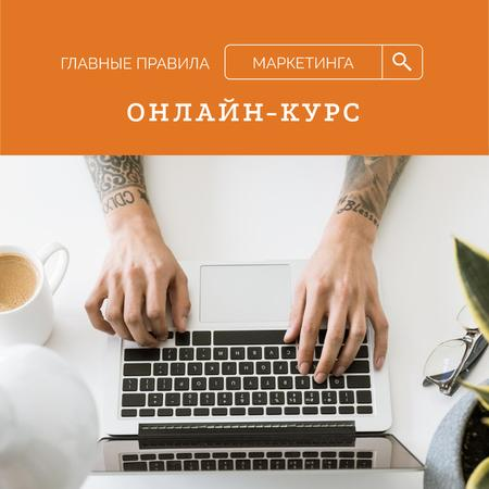 Online Course Ad Hands Typing on Laptop Instagram AD – шаблон для дизайна