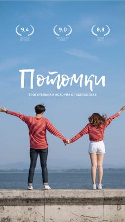 New Movie Announcement with Happy Romantic Couple Instagram Story – шаблон для дизайна