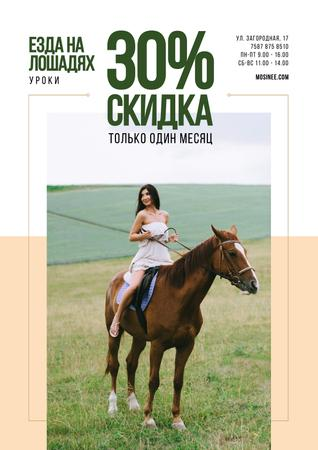Riding School Promotion with Woman Riding Horse Poster – шаблон для дизайна
