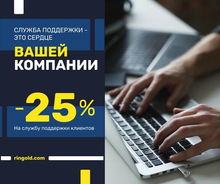 Business Service Worker typing on Laptop Facebook – шаблон для дизайна