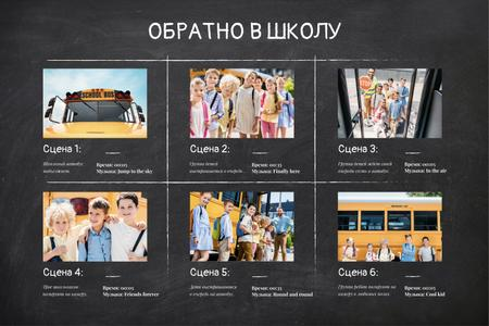 Students by yellow School Bus Storyboard – шаблон для дизайна