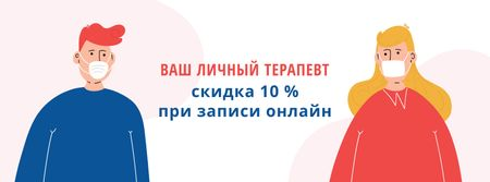 Clinic promotion with people wearing Masks Facebook cover – шаблон для дизайна