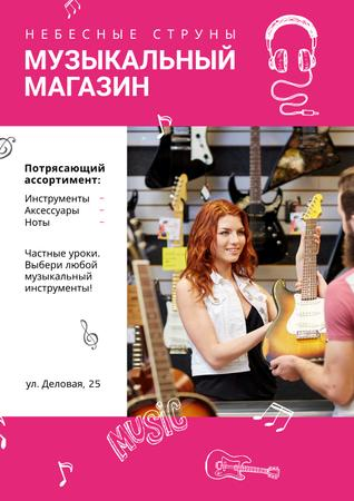 Young female seller offering Guitar to buyer Poster – шаблон для дизайна