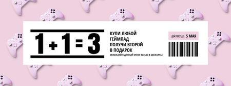 Console Discount on Pink Coupon – шаблон для дизайна
