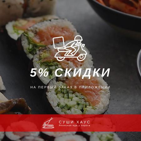 Sushi Delivery with Fresh Seafood Maki Animated Post – шаблон для дизайна