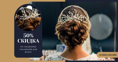 Wedding Jewelry Offer Bride with Braided Hair Facebook AD – шаблон для дизайна