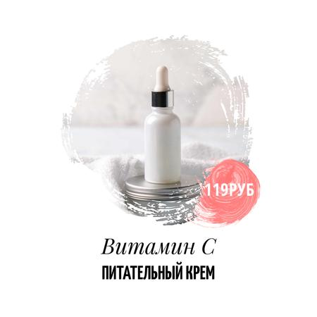 Skincare product ad with serum in bottle Instagram – шаблон для дизайна