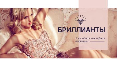 Jewelry Ad with Woman in shiny dress FB event cover – шаблон для дизайна