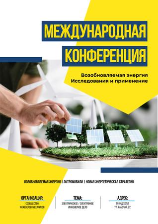 Renewable Energy Conference Announcement with Solar Panels Model Poster – шаблон для дизайна