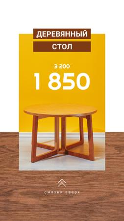 Special Wooden Table Offer Instagram Story – шаблон для дизайна