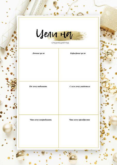 Design template by Crello Schedule Planner Design Template