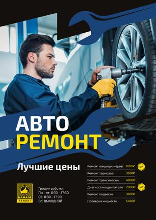 Auto Repair Service Ad with Mechanic at Work Poster – шаблон для дизайна