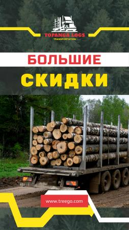 Transportation Services Offer Truck Delivering Logs Instagram Video Story – шаблон для дизайна