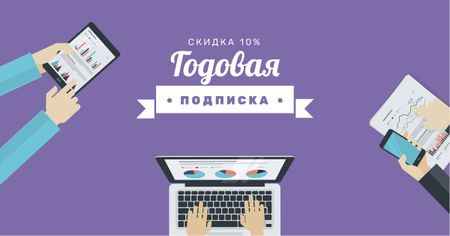 Annual Subscription Offer with Various Devices Facebook AD – шаблон для дизайна