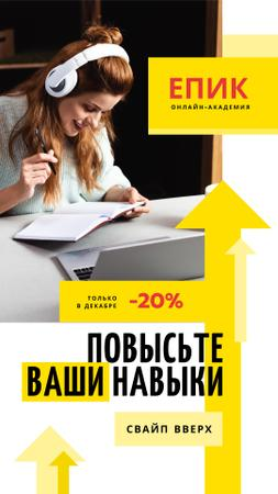 Online Courses Ad Woman Working by Laptop Instagram Story – шаблон для дизайна