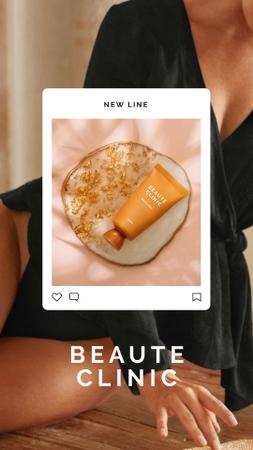 Cream for Beauty clinic ad Instagram Storyデザインテンプレート