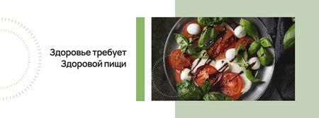 Healthy Italian caprese salad Facebook cover – шаблон для дизайна