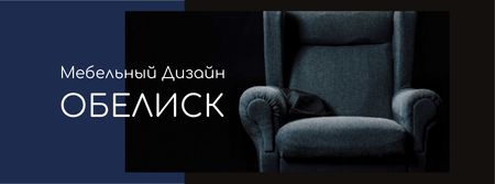 Furniture Design Offer with Cozy Armchair Facebook cover – шаблон для дизайна