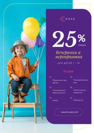 Party Organization Service with Girl with Balloons Poster – шаблон для дизайна