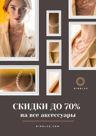Jewelry Sale with Woman in Golden Accessories Poster – шаблон для дизайна
