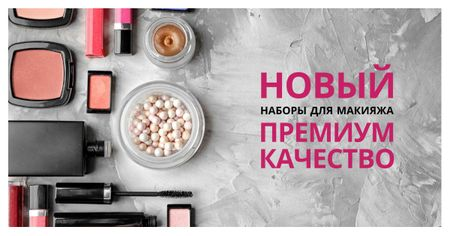 Makeup Brand Promotion with Cosmetics Set Facebook AD – шаблон для дизайна