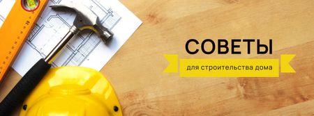 Hacks for building House Facebook cover – шаблон для дизайна