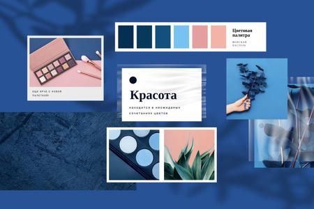 Cosmetics Palette in blue colors Mood Board – шаблон для дизайна