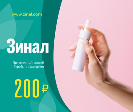 Medication Ad Woman Holding Spray Bottle Facebook – шаблон для дизайна